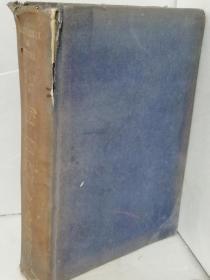 1914年出版《中西四书》中英文对译,精装32开619页  缺615 616 617 618 四页