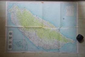 民国时期日本出版(76*52CM):台湾地图【背面为台湾行政区划地名】
