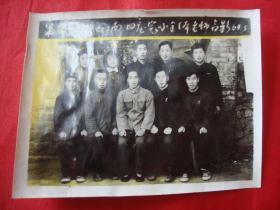 老照片---莱阳县赤山公社南泗庄完小全体老师合影【1964年】