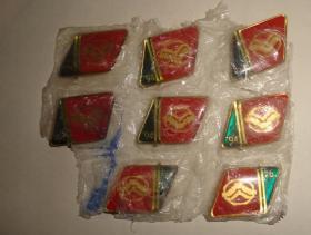 徽章:1994【中国一冶40周年纪念】8枚合售