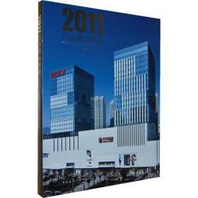 送书签wo-9787112153268-2011-万达商业规划