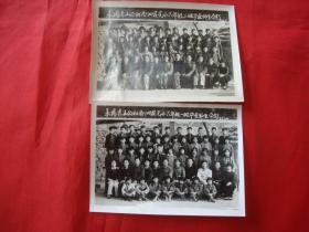 老照片---莱阳县赤山公社南泗庄完小六年级一班(二班)毕业师生合影【1966年两张】