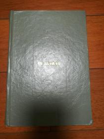 朝花作品精粹(1956-1996)精装
