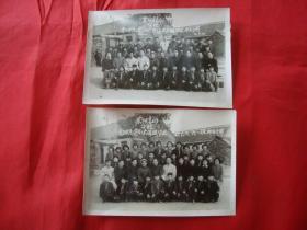 老照片---莱阳县赤山公社南泗庄完小六年级一班(二班)毕业师生合影【1965年两张】