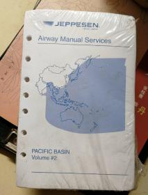 AIrway Manual Services PACIFIC BASIN  太平洋航线