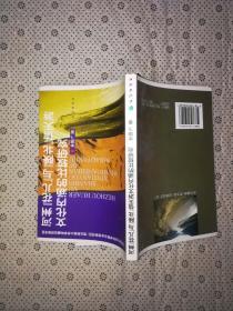 河州《花儿》与《陕北》信天游文化内涵的比较研究