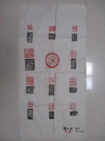芜湖名家。潘万祥。篆刻作品,一副,保真。