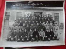 老照片---莱阳县山前店公社岔河联中四年级一班(二班)毕业师生合影【1972年两张】