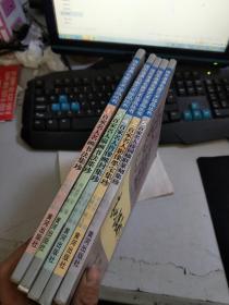 情系港澳名家艺术珍品丛书 全5册 X393