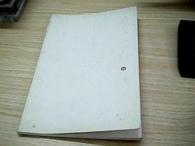 广东人文艺术  创刊号  2009年第一期 (季刊)