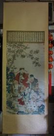 1970-80年代印刷挂轴:清缂丝乾隆御制三星图颂