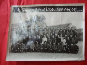 老照片---莱阳县赤山公社南泗庄完小六年级毕业师生合影【1965年】