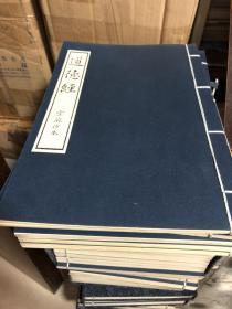 宋麻沙本老子道德经  白纸线装一册全是装订印刷精良
