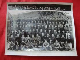老照片---莱阳县赤山公社南泗庄完小六年级毕业师生合影【1966年】