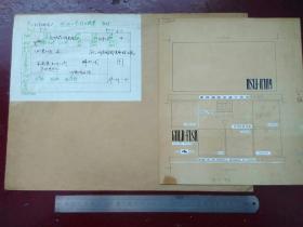 北京铅笔厂 出口动物铅笔盒  商标设计原稿
