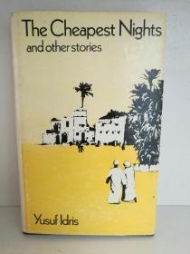 优素福·伊德里斯 The Cheapest Nights and Other Stiries by Yusuf Idris (阿拉伯文学/埃及)英文原版书