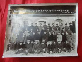 老照片---莱阳县山前店公社岔河联中三级一排毕业师生留念【1971年】