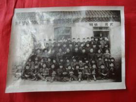 老照片---莱阳县赤山公社南泗庄完小六年级毕业师生留念