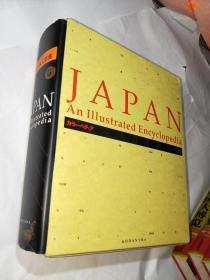 英文日本大事典(JAPAN AN ILLustrated Encyclopedia) 精装带套盒