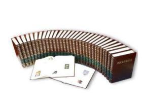 中国大百科全书(第二版,全32册共3箱)D
