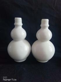 老白素(葫芦)瓶
