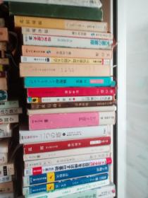 汉文 日本企业在台湾  其企业经营管理 和经营状况 本书由图解 和曲线表格