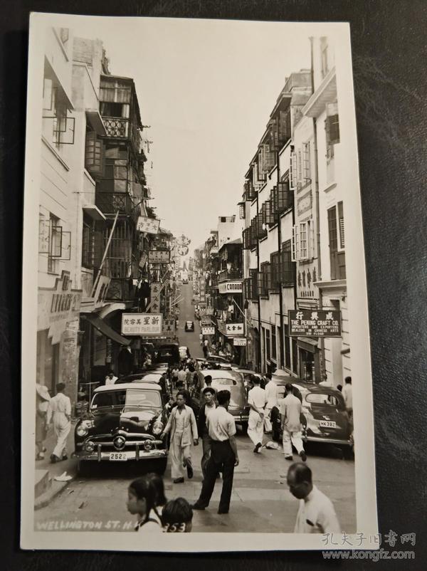民國香港威靈頓街老照片一張