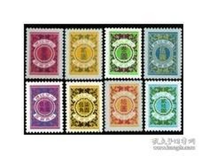 台湾欠资邮票 1984年欠23七三年版(1-2)8全 邮票全品