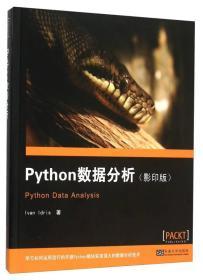 送书签lt-9787564160647-Python数据分析(影印版)