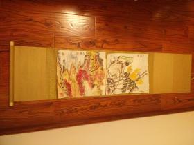 工艺品!买家自鉴2件一起。,册页2张,,画32*30。保证纯手绘纯手绘,朱屺瞻(1892-1996)