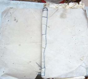 民国手抄本--生活类(21页42面)11.8cmX21.8cm