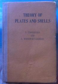 英文原版书 Theory of Plates and Shells 板壳理论