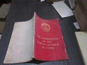 THE CONSTITUTION OF THE PEOPLE'S REPUBLIC OF CHINA 中华人民共和国宪法