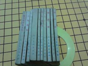 连环画:水浒之三、五、十、十六、十七、十八、十九、廿二、廿六、廿八(10册合售)