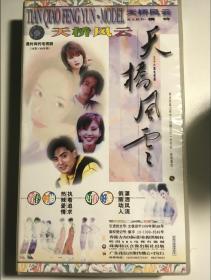 天桥风云 连续剧 vcd 电视剧 张东健 金南珠 韩在石 廉晶雅 36碟
