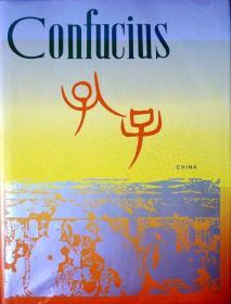 孔子文化大全:孔子(画册)(全彩版 8开硬精装)(1989年一版一印,自藏近十品)