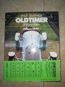 日文原版《Wide Graphics Oldtimer》大量老爷车图案