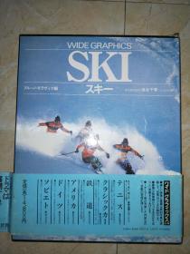 日文原版 WIDE GRAPHICS SKI 大型画册 滑雪