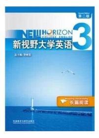 新视野大学英语. 3. 长篇阅读