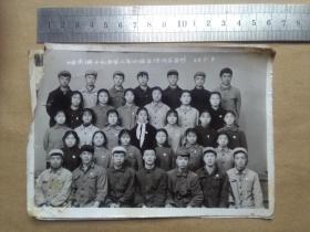 老照片 哈尔滨十七中学二四班全体同学留影(1968年5月)
