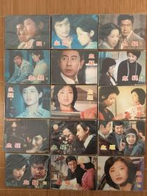 电视连环画《血疑》15册全.中国电影出版社