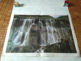 2开年画宣传画  九寨沟瀑布。