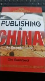 PUBLISHING IN