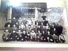 《1977年同化寺学校首届初中毕业留念》集体合影照片