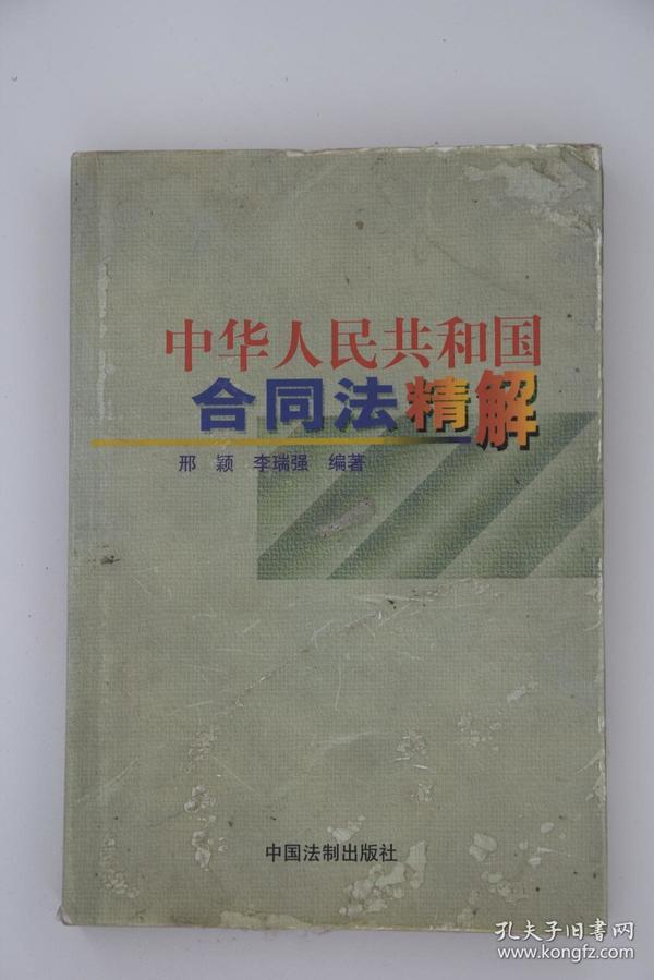 中小学学生素质教育家长读本