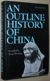 英文原版书 An Outline History of China Hardcover 1979 by Tung Chi-ming (Author) 中国历史纲要 简明中国历史