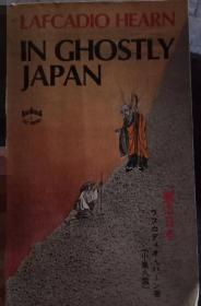 珍藏图书 外文原版 正版现货 IN GHOSTLY JAPAN
