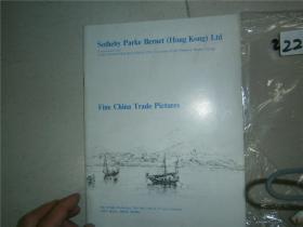 1980,1981,1985年 苏富比拍卖图录三册合售