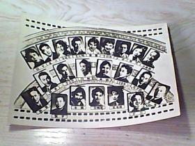 中国老一辈艺术名人老照片(秦怡、上官云珠、等等22人合照)