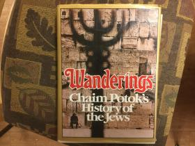 Wanderings: Chaim Potoks History of the Jews漫游:波多克版犹太史,大开本布面精装,多美图,九品